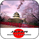 Japan Hotel Booking by TEEOHOTEL