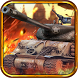 Tank Battle 3D by we2win