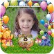 Birthday Greeting Cards Maker by Roxo Inc