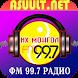 Их Монгол Радио FM99.7 Mongol by Asuult.NET
