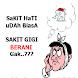 Obat Sakit Gigi Paling Ampuh by rizaluye