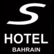 S Hotel Bahrain by The Travelbook Group