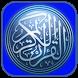 Murottal Abu Usamah by EdudevMedia
