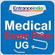 Medical UG Prep (JIPMER AIIMS) by Forwardbrain Solutions Pvt. Ltd.