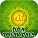 Doa Tolak Bala by Primex Mobile