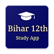 Bihar board 12th question bank 12th paper hindi by Edcurve