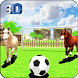 Wild Horse Football Simulator by The Game Empire