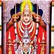 Malayalam Bhagavathi Songs by Rathii