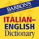 Barron's Italian - English Dictionary by Paragon Software GmbH