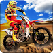 Dirt Bike Stunt Master by Cybernator Sims