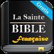Bible de Jérusalem / Française by Espere-Apps