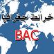 خرائط جغرافيا BAC