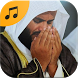 Islamic Duaa MP3 by Myssa