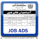 Pakistan Jobs by IslamicApps