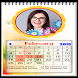 2018 Calendar photo frame wallpaper by Rico dev