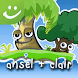 A&C: Little Green Island by Sylvan Learning Inc.