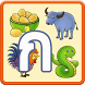 Thai Alphabets to Learn Korkai by LearnPlayInc