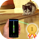 Laser Pointer Cats Dogs Prank by Sprinkle Cool