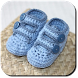 Crochet Baby Booties by Lirije