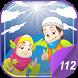Hafiz Series : Al Ikhlas by Salman and Sofia