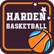 James Harden Basketball 2017 by EnDi