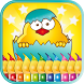 Easter Coloring Book by ITSS Software