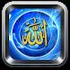Islamic Wallpapers by Juliana Chandra
