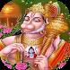 Hanuman Chalisa by Best apps world