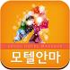 모텔출장안마 - 서울호텔출장마사지 by 이주선