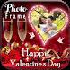 Valentines Day Photo Frame 2018