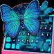 Blue Diamond Butterfly Keyboard Theme