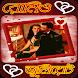 রোমিও অ্যান্ড জুলিয়েট (Romio And Juliyet) by faith.apps.bd