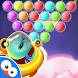 Space Alien Bubble Shooter by GameStork