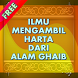 ILMU MENGAMBIL HARTA DARI ALAM GHAIB by Pangeran Walang Sungsang