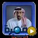 احمد الشقيري بالفيديو- قمرة by Zarago apps