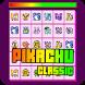 Pikachu kawai by Game Classic.