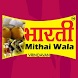 Bharti Mithai Wala by TechStreet Solutions