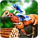 Extreme Horse Racing 2017 by Charisma Apps