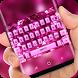 Pink Diamond Glitter Keyboard Gems Theme by Super Hot Themes Design Studio