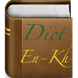 English Khmer Dictionary by NDT