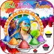 Holi Photo Frame 2018 by Photo Quick Apps