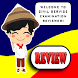 CSE Reviewer by Araullo University-Phinma