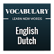 English to Dutch Vocabulary by SilverParticle Solutions