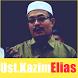 Ceramah Ustaz Kazim Elias 2017 by Hazet Corp