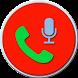 تسجيل المكالمات بجودة عالية by itegames