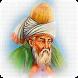 Rumi by RumiBalkhi.Com