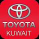 Toyota Kuwait by Al Sayer Group