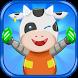 Super Space Cow - Astro Escape by AppAsia Studio