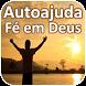 Autoajuda Fé em Deus by 1000apps