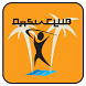 Oasi -My iClub by ByteWare s.r.l. - mobile division -